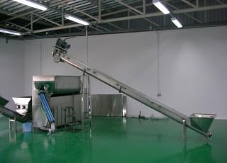 (14) Material Feeder & Mixer I