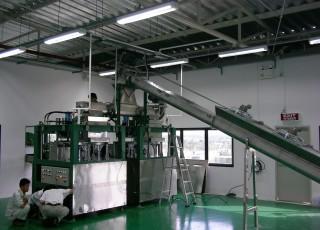 Material Feeding & Forming Machine