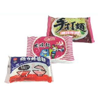 Bags of Instant Folded Noodles