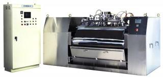 Vacuum Mixer