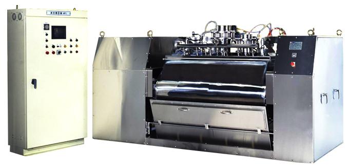 Vacuum Mixer - VMA-20A   Vacuum Mixer (VMA-20A)