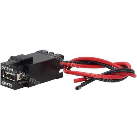 AS236-Однопортовый USB-разъем для зарядного устройства - Однопортовый USB-разъем для зарядного устройства AS236
