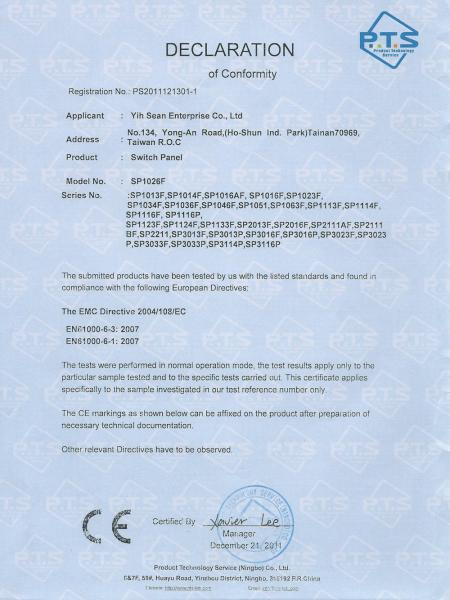 Switch Panel EMC Certification