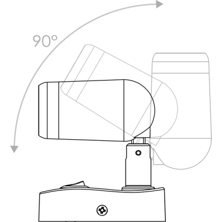 Adjustable angle (up-down)