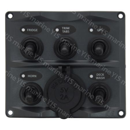 SP2125U-5P Painel de alternância com carregador USB - SP2125U-5P Painel de alternância de design moderno com carregador USB (cinza escuro)