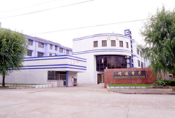 Ningbo JingTong Electronic Components Co. Ltd.