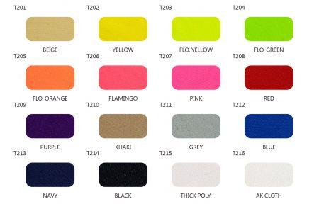 Каталог неопрена - Множество текстильных и цветовых решений для неопренового ламинирования.