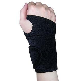 Wrist Support - Wrist Support