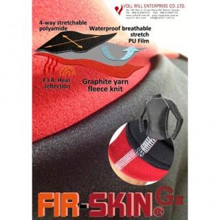 FIR-SKIN® GX