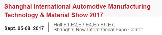 AMTS 2017 - Shanghai International Automotive Manufacturing Technology & Material Show - AMTS 2017