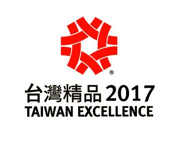 2017 颖汉智能化工作站荣获台湾精品殊荣 - automation work cell-2017