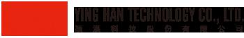 Ying Han Technlogy Co., Ltd . - Leader taïwanais et fabriquant reconnu spécialisé dans les cintreuses à commandes numériques CNC, NC et classiques pour les tubes, tuyaux et machineries.