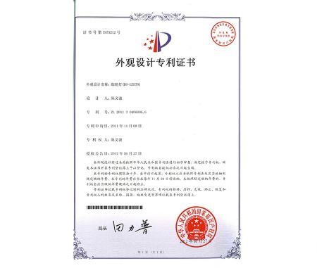 BO-LED70 China-Patent