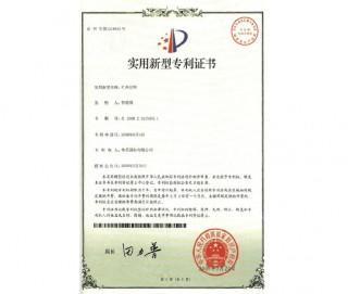 ETLED-18B China-Patent