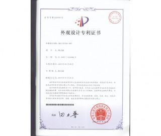 ETLED-18F China-Patent