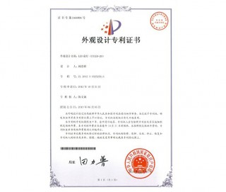 ETLED-20 China-Patent