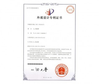 ETLED-27AT China-Patent