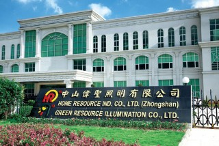 Home Resource Illumination Co., Ltd. (ZHONGSHAN)