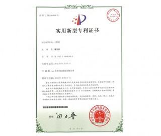WKLED-001 Chinesisches Konstruktionspatent