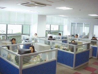 Ningbo Office (Zhejiang)