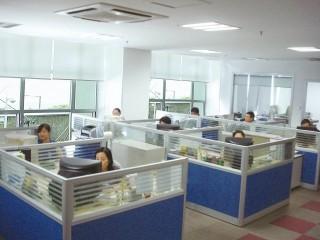 Oficina de Ningbo (Zhejiang)
