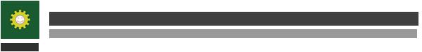 台灣食品暨製藥機械工業同業公會 - 协助会员市场行销、落实政府升级辅导政策,协助同业产品之改良、促进同业互助合作,以策略联盟走向国际市场、核发会员工厂之投标比价证明书,协助会员参与政府及相关机构之采购投标比价。