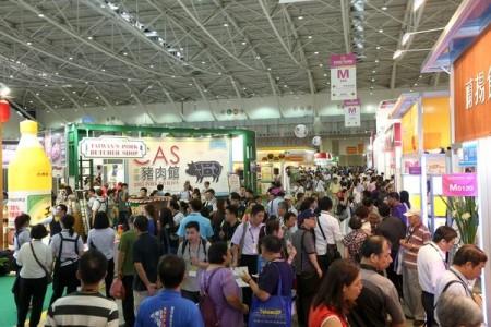Foodtech & Pharmatech Taipei