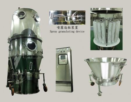 流動床乾燥機 HT-02 ~ HT-500
