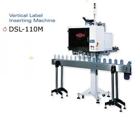 Label Inserting Machine