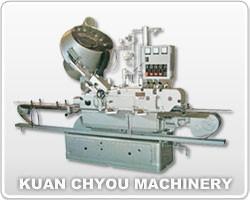 VK Steam Vacuum Capper With Machine-Mounted Cap Hopper