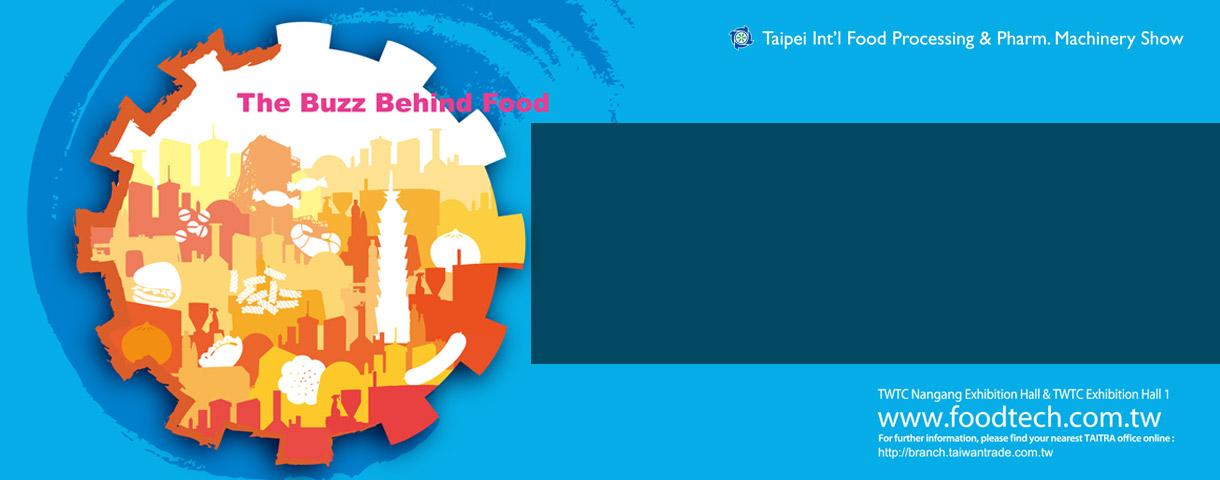 台北國際食品加工機械展 臺灣國際生技製藥設備展 2021/06/23-26