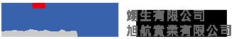 翊生有限公司 / 旭航實業有限公司 - 翊生-是專業客製電子線束製造商。