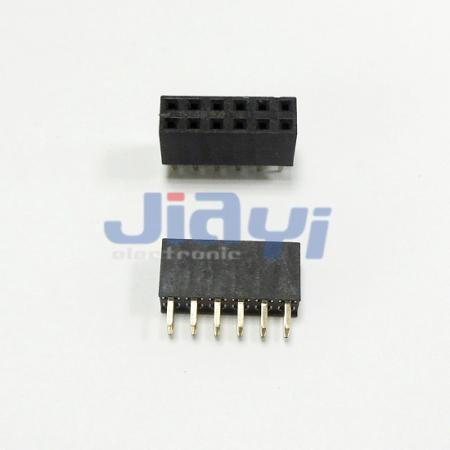 Pitch 2.0mm Female Header Connector - Pitch 2.0mm Female Header Connector