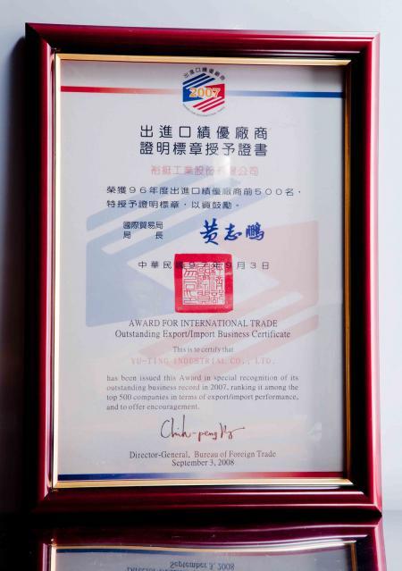 Taiwan Top 500 Trade Export