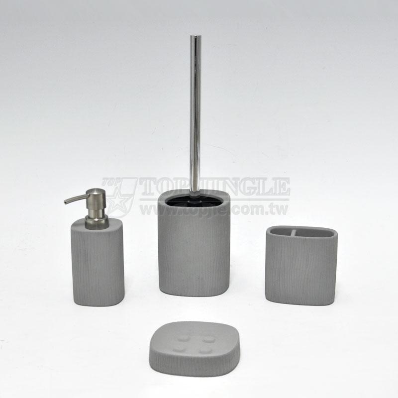 4 Pieces Cement Bath Accessory