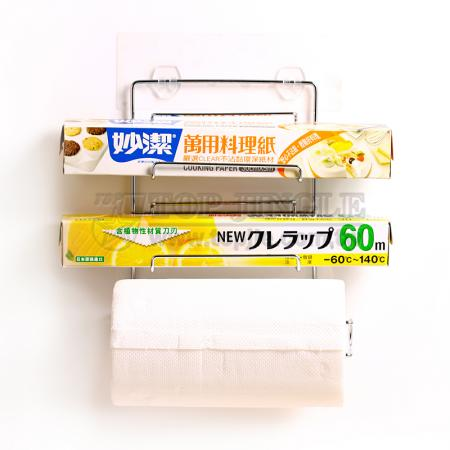 Adhesive 3In1 Multi Use Holder
