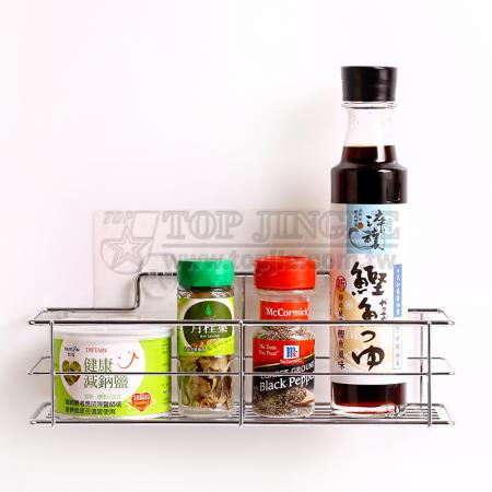 Adhesive Can Holder Rack