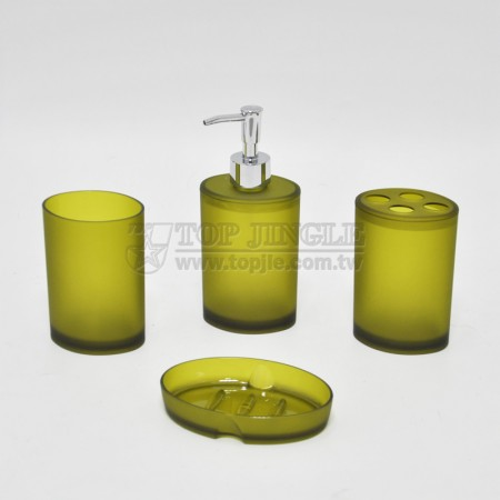 Oval Shaped Bath Set