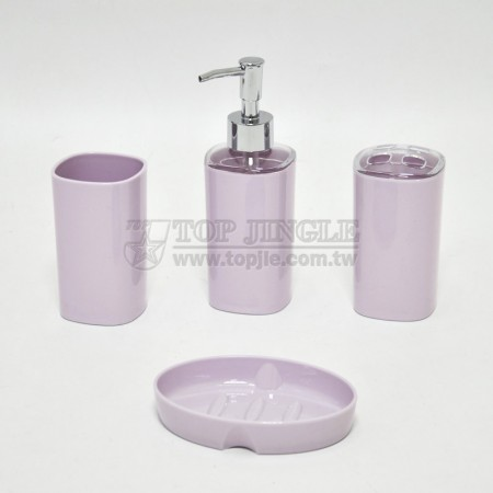 Square Shaped Bathroom Set