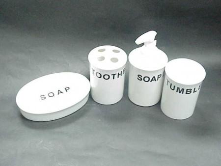 文字圖案設計陶瓷衛浴四件組