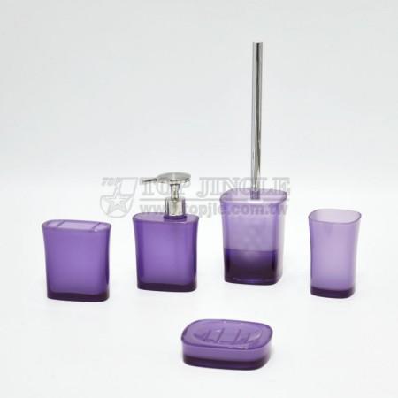 透明紫四方造型衛浴五件組