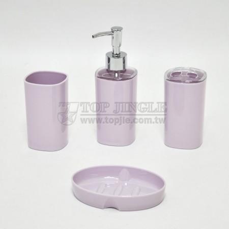 紫色小四方造型衛浴四件組