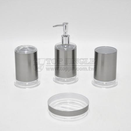 銀色圓底造型衛浴四件組