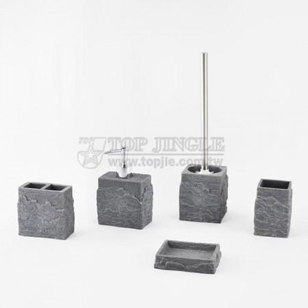 灰色石頭紋系列長方衛浴五件組