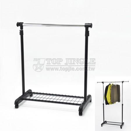 Black Extendable Clothes Hanger
