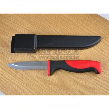 """4 """"Fileto Bıçağı"""