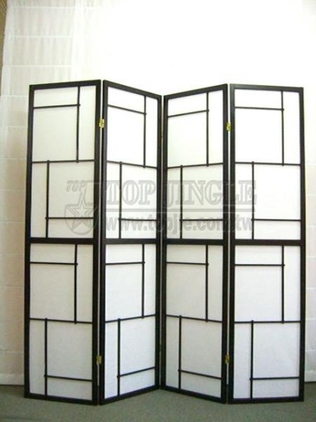 4-Panel Folding Screen