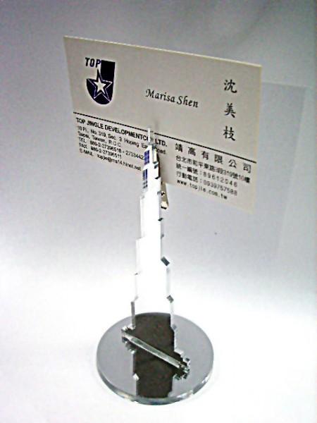 杜拜塔造型立式名片夾