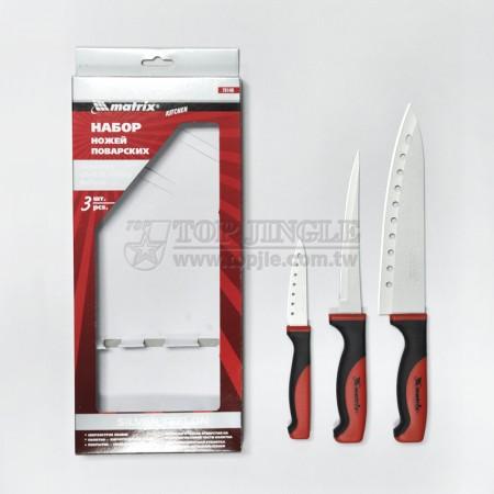 廚師刀/魚刀/削皮刀3件組