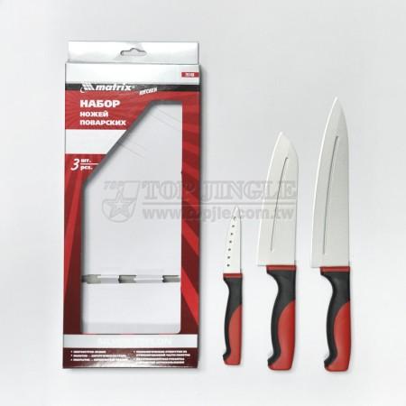 廚師刀/料理刀/削皮刀3件組